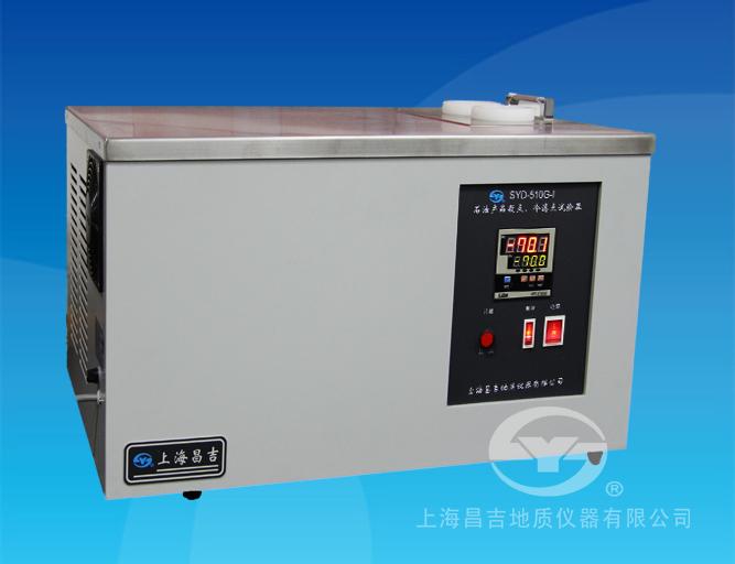 SYD-510G-I煤油产物凝点实验器(凝点、冷滤点实验)